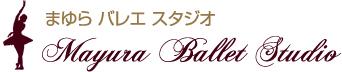 まゆらバレエスタジオ/Mayura Ballet Studio